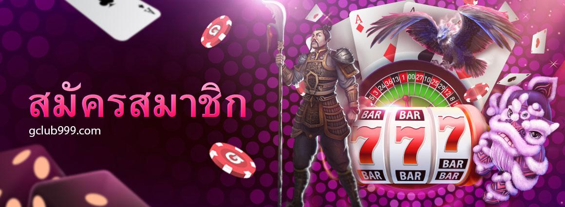 Gambling games win real money
